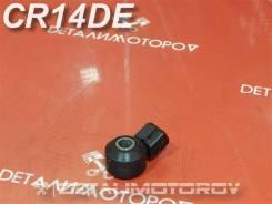 Датчик детонации Nissan Cube, Cube Cubic, March, Micra, Note