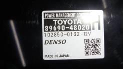 Блок управления мощности Lexus Rx350 [8969048020] GGL15 2GR