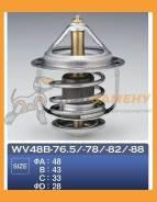 Термостат TAMA / WV48B82. Гарантия 6 мес.