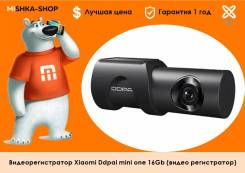 Видеорегистратор Xiaomi Ddpai mini one 16Gb (видео регистратор)