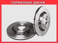 Тормозной диск в Новосибирске