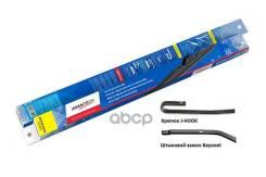 Щетка Стеклоочистителя Зимн. Avantech Snowguard 380мм ( 15'' ) Avantech арт. S-15