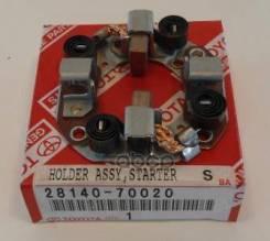 Щетки Стартера Toyota арт. 28140-70020