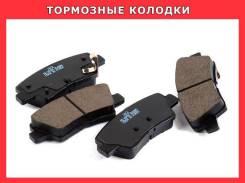Колодки тормозные в Новосибирске