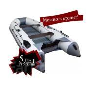 Лодка ПВХ моторная Алтай А360 (белый/серый, надувное дно) Рассрочка 0%