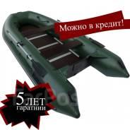 Лодка ПВХ моторная Алтай S340 зеленый, фанера, 5 слойный ПВХ 1100г