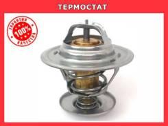 Термостат в Новосибирске