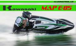 Карта ( Прошивка) ECU Kawasaki SXR 1500 Этанол