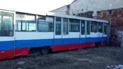 Трамвайные вагоны