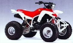 Yamaha Blaster на запчасти