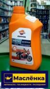 Масло для мотоциклов Repsol RP MOTO Sintetico 4T 10W-40 1л [00-00015936]