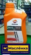 Масло вилочное для мотоциклов Repsol RP MOTO FORK OIL 10W 1л [00-00015940]
