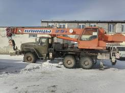 Клинцы КС-55713-3К, 2006
