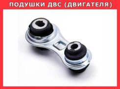 Подушка двигателя в Новосибирске