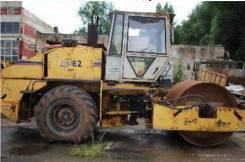 Завод ДМ DM62, 2006