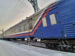 Железнодорожный вагон ( Ж/Д ) - (Багажный, Почтовый )