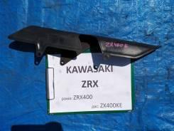 Защита цепи Kawasaki ZRX [53607]