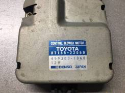 Реостат Toyota Mark II 1997 [8716522050]