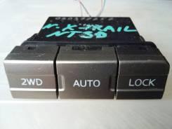 Блок кнопок 2WD 255358H300 Nissan X-Trail (T30)
