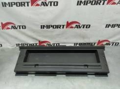 Ящик в багажник Toyota Rav4 2010-2013 [5857742030] ZSA30 3ZR-FAE