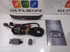 Установочный комплект противотуманных фар Lada Vesta