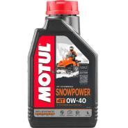 Моторное масло для мотоциклов Motul Snowpower 4T 0W40 1л Motul