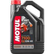 Моторное масло для мотоциклов Motul 7100 4T 10W40 4л Motul