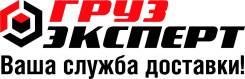 Доставка сборных грузов на Чукотку