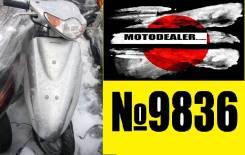 Honda Dio AF56