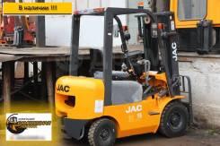 JAC CPCD 15 H, 2021