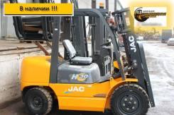 JAC CPCD 30, 2021
