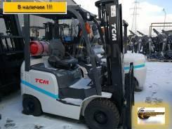 TCM FHG15T3, 2021