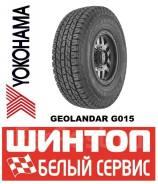 Yokohama Geolandar A/T G015, 215/70 R15 98H