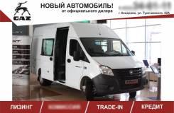 ГАЗ ГАЗель Next A32R33, 2021