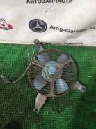 Вентилятор радиатора Daihatsu Rugger