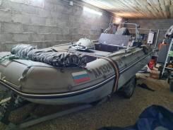 Продам лодку Бротан 460