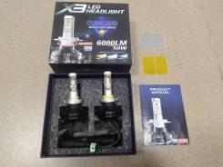 Лампы светодиодные HB4 12V 8000K/6500K/3000K X3 LED Headlight 6000LM