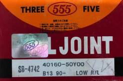 Опора шаровая нижняя 555 SB-4742