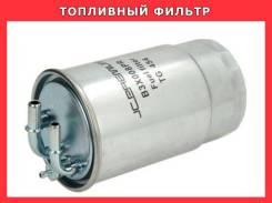 Топливный фильтр в Новосибирске