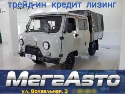 УАЗ-390945 Фермер, 2021