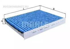 Фильтр салонный антибактериальный CareMetix® Mahle 'LAO120