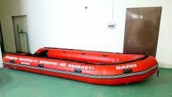 Лодка ПВХ BARG 550, 5,5 метра