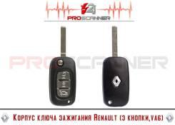 Корпус ключа зажигания Renault (3 кнопки, VA6)