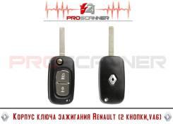 Корпус ключа зажигания Renault (2 кнопки, VA6)