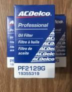 Масляный фильтр AcDelco PF2129G