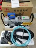 Мойка Tademitsu TM 280 Автомойка высокого давления 220