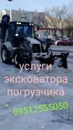 Услуги экскаватора-погрузчика Hidromek недорого