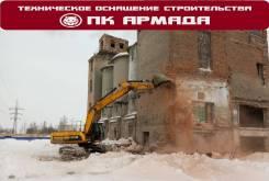Слом, снос, демонтаж, разбор зданий, сооружений, строений.