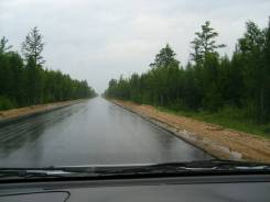Перегон автомобиля по РФ