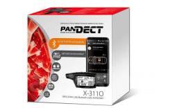Автосигнализация Pandect X-3110 / GSM Pandora
